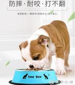 寵物狗碗貓狗用品飯碗貓狗食盆貓碗狗狗喂食單雙碗不銹鋼可愛防滑- 優家小鋪