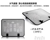 戴爾聯想電腦筆記本散熱器散熱風扇水冷底座支架14寸15.6寸靜音 麥琪精品屋