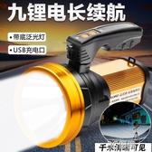 手電筒 手電筒強光可充電超亮戶外遠射大功率氙氣5000家用led手提探照燈 3C優購