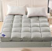 床墊軟墊1.5m雙人床褥子單人學生宿舍1.2米榻榻米墊被YXS 潮流前線