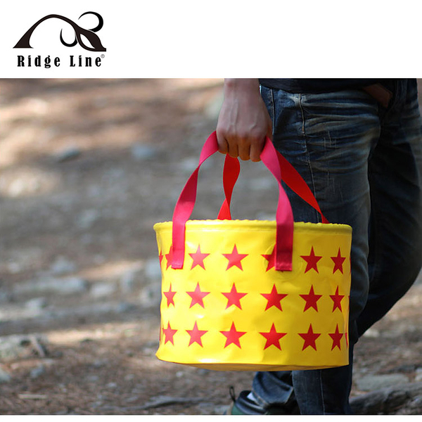 RIDGE LINE 星星手提折疊水桶004674 (黃色) / 城市綠洲(戶外、露營、廚房用具)