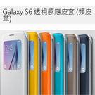 Samsung Galaxy S6 原廠...