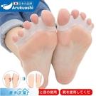 分趾器 日本腳趾矯正器大拇指外翻矯正器腳趾重疊瑜伽分趾器足外翻矯正器 漫步雲端
