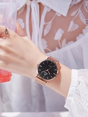 手錶女士學生簡約氣質韓版時尚潮流防水大氣品牌石英女表網紅正品  【全館免運】
