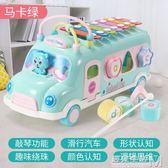 幼兒童益智積木玩具0-1-2-3周歲6早教啟蒙智力開發寶寶男孩子女孩 遇見生活