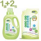 【奇買親子購物網】Nac Nac抗敏無添加嬰兒洗衣精(1+2)