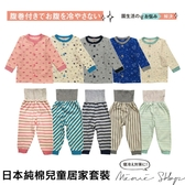 MISS LALA【P81048】安心守護 日本純棉兒童居家套裝 高腰腹卷護肚褲