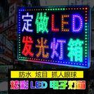 LED電子燈箱廣告牌定做戶外門頭懸掛落地...
