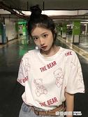 小熊t恤女裝2021新款短袖上衣服日系風可愛印花洋氣減齡ins潮 奇妙商鋪