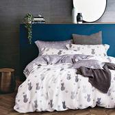 Pure One 天絲系列.TENCEL-仰星星-新時代親膚纖維-加大四件式鋪棉兩用被套床包組