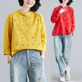 依多多 襯衫 秋季亞麻刺繡寬鬆文藝休閒長袖襯衫