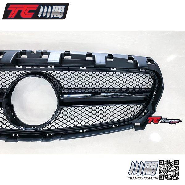 BENZ CLA水箱罩 CLA200 CLA250 W117 45樣式 亮黑  現貨供應 TRANCO 川閣