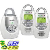 [107美國直購] 嬰兒監聽器 一對2 VTech DM221-2 Audio Baby Monitor with up to 1,000 ft of Range