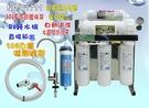 RO純水機400加侖直接輸出淨水器白鐵鵝...