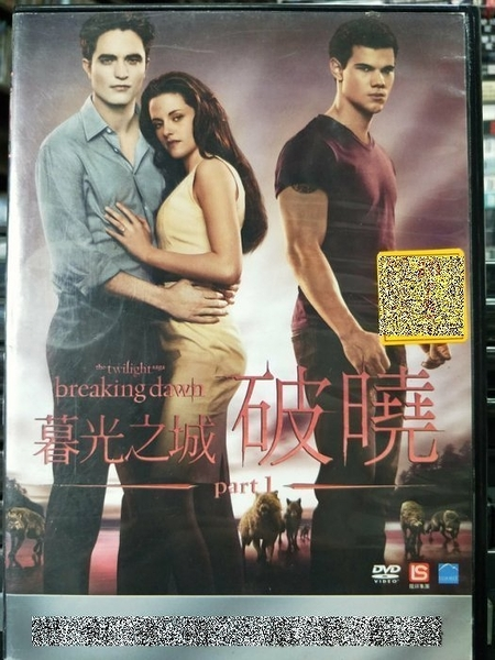 挖寶二手片-C06-056-正版DVD-電影【暮光之城:破曉Part1】-羅伯派汀森 克絲汀史都華(直購價) 海報是