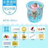 游泳池 安泰嬰兒遊泳池家用透明充氣寶寶遊泳桶幼兒童小孩洗澡盆加厚保溫 DF科技藝術館