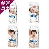 Moony 【日本境內】Moony棉花糖版(黏貼)4包裝NB/S/M/L【免運直出】