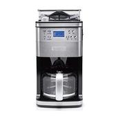 【荷蘭公主 PRINCESS】全自動智慧型美式咖啡機 (249406)