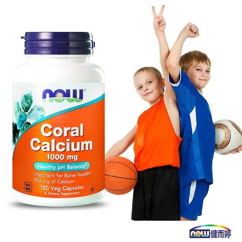 珊瑚鈣(100顆)【NOW健而婷】