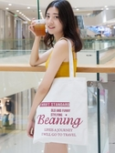 帆布包 帆布包女單肩學生韓版原宿ulzzang慵懶風大容量帆布袋購物袋YY型 交換禮物