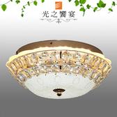 【光之饗宴】LED 12W 閃亮吸頂燈(雙光)