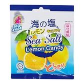 BF 海鹽檸檬糖(15g)【小三美日】