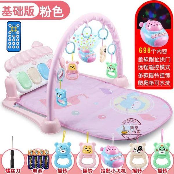 嬰兒腳踏鋼琴健身架器益智新生兒寶寶玩具男女孩健力架·樂享生活館liv
