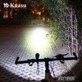 單車配件 夜騎自行車燈前燈強光燈調焦遠射山地車充電手電筒單車配件 igo 第六空間