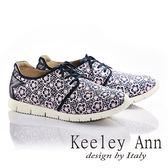 ★零碼出清★Keeley Ann蕾絲花紋真皮軟墊綁帶休閒鞋(粉紅)