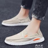 (快出)新款夏季男鞋透氣防臭帆布鞋韓版潮流懶人一腳蹬老北京布鞋男