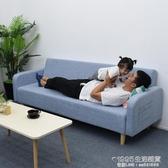 布藝沙發床兩用簡易摺疊單人雙人懶人出租房臥室小戶型客廳網紅款 1995生活雜貨NMS