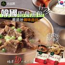 韓國 CJ bibigo 800g 必品閣 牛骨湯 湯包 調理包 即食鍋 料理包 湯底 韓式 料理 原裝 進口