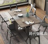 折疊餐桌現代簡約小戶型北歐吃飯桌家用4人6人飯桌桌子餐桌椅組合XW(一件免運)