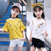 女童上衣 夏季新款時尚上衣露肩T恤上衣兒童韓版繡花洋氣半袖 aj4077『美好時光』