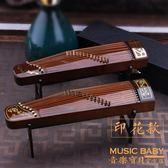 迷你木質古箏模型擺件男女朋友生日中國傳統禮物中國風古琴裝飾品 初見居家
