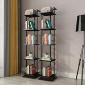 現代簡約書架窄落地 客廳一字隔板置物架 鐵藝層架臥室創意小書櫃WY「寶貝小鎮」
