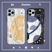 手機殼 太陽月球11Pro/Max蘋果xX/XS XR女款iPhone8plus個性7硅膠8蘋果11軟XS男7plus保護套創意【全館免運】