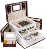 首飾盒收納大容量公主手飾盒 歐式小奢華韓國木質帶鎖飾品盒YJT 阿宅便利店