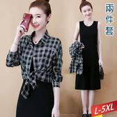 兩件式格紋外衫洋裝L~5XL【172429W】【現+預】☆流行前線☆