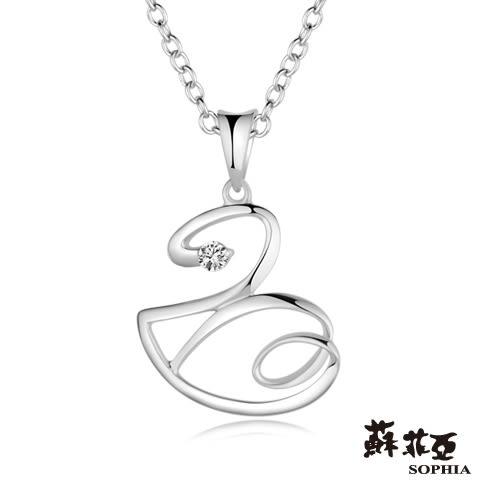 蘇菲亞SOPHIA - 天鵝之舞14K鑽石項鍊