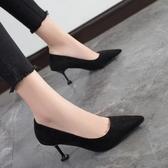 高跟鞋 尖頭細跟高跟鞋女秋季2020新款黑色職業貓跟女鞋正韓百搭中跟單鞋【星時代女王】