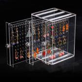 耳環收納盒 壓克力透明收納盒 飾品收納 耳環架 耳環收納架
