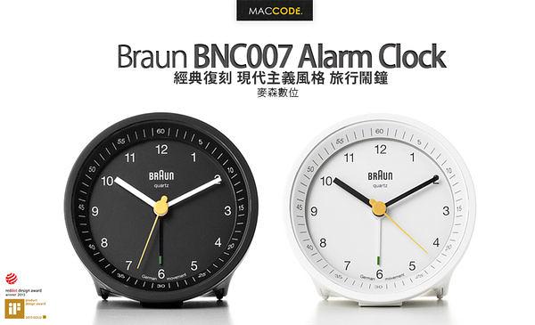 【台灣公司貨 二年保固】Braun BNC007 Alarm Clock 經典復刻 現代主義風格 座式 鬧鐘