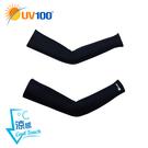 UV100 防曬 抗UV-涼感彈力無痕袖套-男