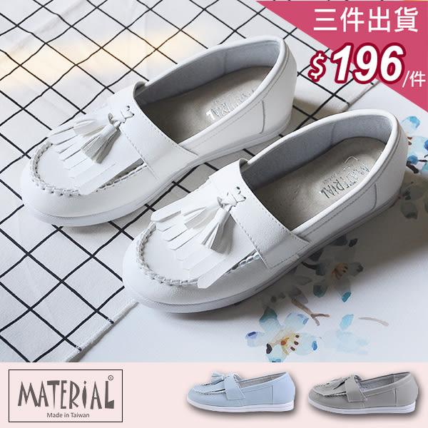包鞋 多層次流蘇莫卡辛鞋 MA女鞋 T6095