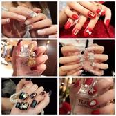 雨奈 新娘指尖魔盒可穿戴甲美甲指甲貼片成品可拆卸全貼假指甲片 快速出貨