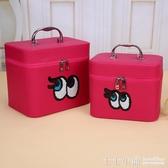 正韓pu手提化妝箱兩件套 時尚休閒純色收納盒子