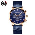 Hannah Martin 漢娜馬丁 多功能商務錶 (HM-1093藍面藍鋼帶)-多功能日曆機芯