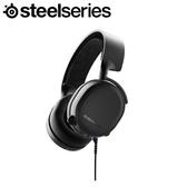 SteelSeries 賽睿 Arctis 3 藍牙耳機麥克風 2019