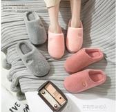 毛絨拖鞋-秋冬季棉拖鞋女情侶新款室內防滑厚底家居家毛絨保暖毛拖月子鞋男 多麗絲